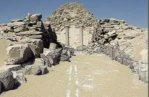 Another View of the Pyramid of Sahure at Abusir in Egypt with the Mortuary temple in the foreground