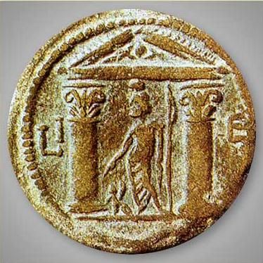 This coin shows one of the only remaining representations of the Sarapeion