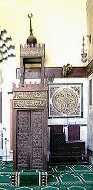 A closer view of the minbar in the madrasa