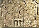 Satet on the Left, and Khnum on the Right of Senwosret I's Horus Name