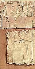 A Broken Image of Satet, from her Temple on Setet Island (Sehel Island)