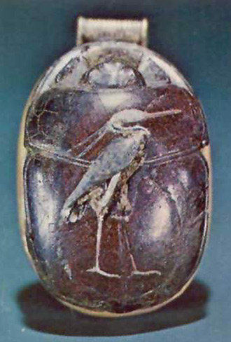 Decorated Scarab