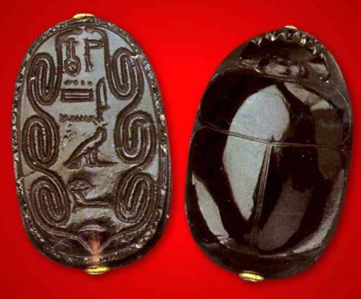 Scarabs of Amenemhet II