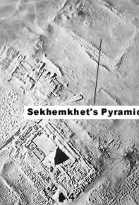 The location of King Sekhemkhet's Pyramid at Saqqara in Egypt