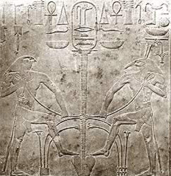 Detail from the throne of one of the statues found in the pit