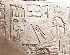 Goddess Seshat records foreign captives and booty, from  Senusret I's mortuary temple