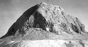 Another view  of the Pyramid of Senusret II at Lahun in Egypt