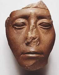 Part of the Face of  Senusret III from a statue