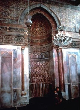 The mihrab in the Mausoleum