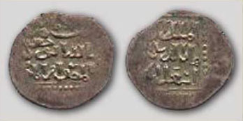 Coins struck in the name  of Shajarat