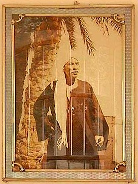 Portrait of the founder, Sheikh Aly