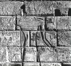 Sheshonq I depicted on the walls at Karnak