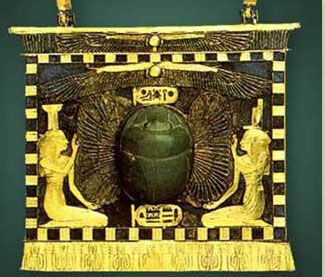 Pectoral of Sheshonq II. Click for more information