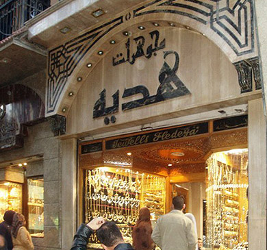 shopping for gold in egypt by seif kamel ohlumis