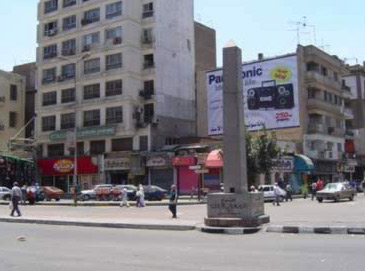 The Main Square in Rod el Farag
