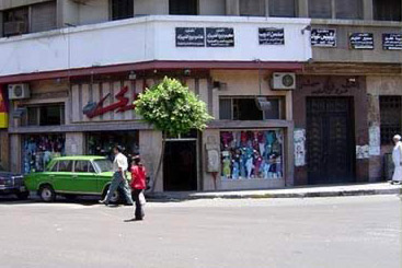 Downtown Shubra