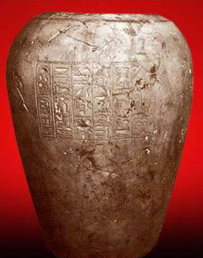 One of the canopic jars of  Smendes, now in the Metropolitan Museum of Art, new York