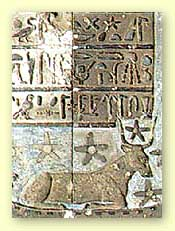 Sopdet as a Cow, from the Roman Period temple at Dendara