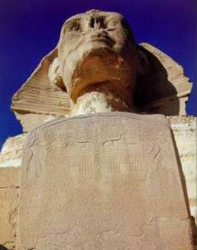 Another view of the Sphinx with the Dream Stela