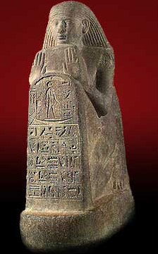 The quartzite Stelophorous statue of Amenwahsu, inscirbed with a prayer to the sun god