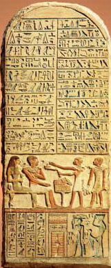 The very atypical stela of Nemtyemhat from the Middle Kingdom, showing few of the formal traits of that era's stelae