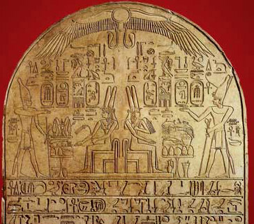 Mastaba | Definition of Mastaba by Merriam-Webster