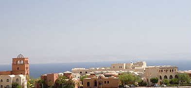 A small view of Taba Heights