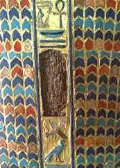 Feather pattern on the coffin found in KV 55 in the Valley of the Kings