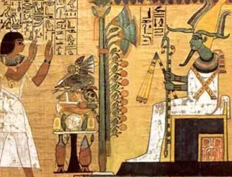 Another form of adoration from the funerary papyrus of Kha