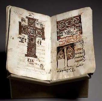 A manuscript from the Monastery of the Syrians  (Deir al-Surian)