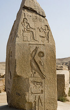 The tip of an obelisk sits upright at Tanis