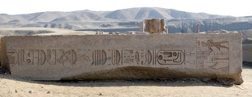 An obelisk at Tanis clearly connected with Ramesses II, from the cartouch