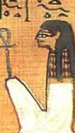 Tefnut, from the Book of the Dead of Hunefer