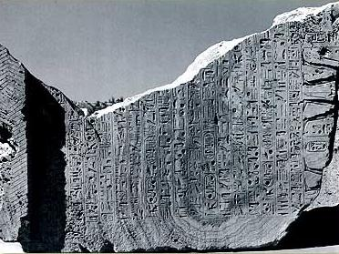 A block recording the marriage of Ramesses II to the Hittite princess