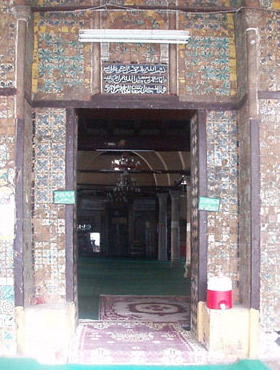 The actual entrance to the prayer hall of the mosque