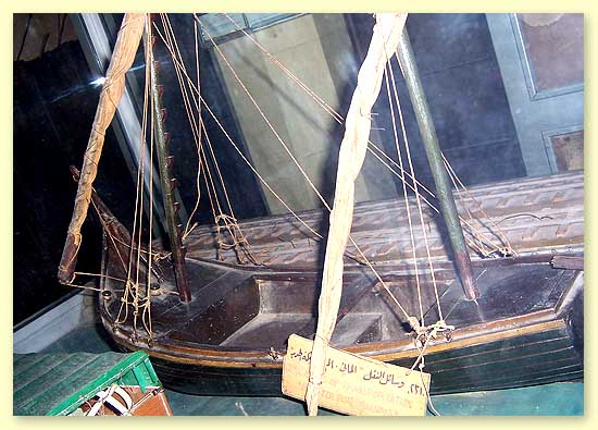 A Model of an Ancient Boat