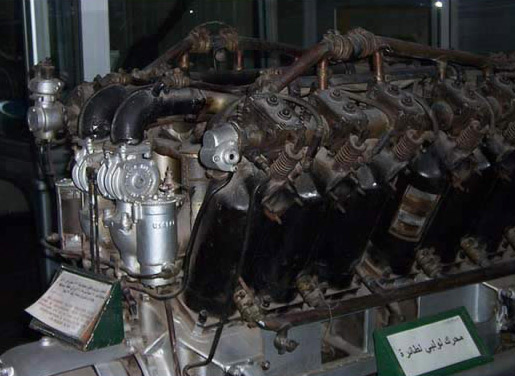 Havilland 102 Engine