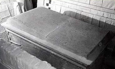 The Sarcophagus of King Tut, with its cracked lid