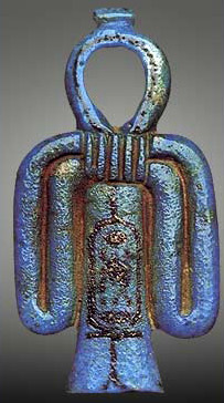 A Tyet Knot from the Tomb of Tutankhamun. Some amulets were clearly not red, as this beautiful one of faience indicates