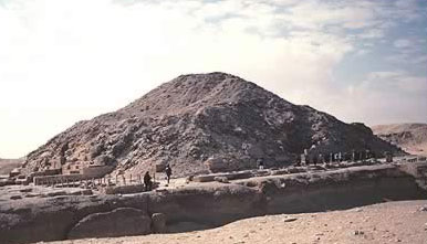 A view of the Pyramid of Unas (Unis) at Saqqara in Egypt