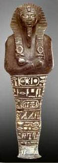 Shabti of Amenhotep II of Grey Green Schist