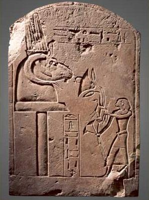 Votive Stele of Amun-Re of unknown provenance dating to the 18th Dynasty