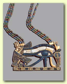 Egypt: Wadjet, The Serpent Goddess