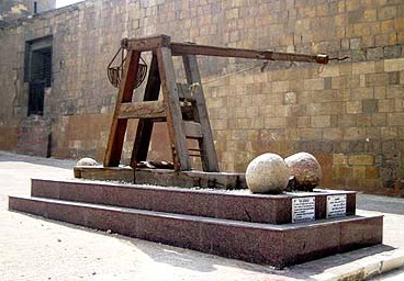 An ancient catapult near the Museum main entrance