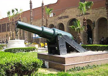 An Armstrong Canon near the actual entrance to the museum