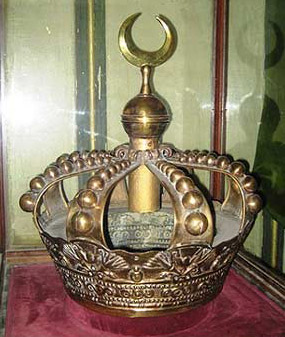 The Golden Crown of Mohamed Ali