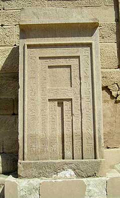Note the water damage at the bottom of the False Door of Tuthmosis III at Medinet Habu