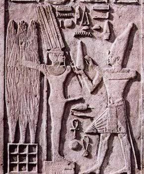 Egyptian sex