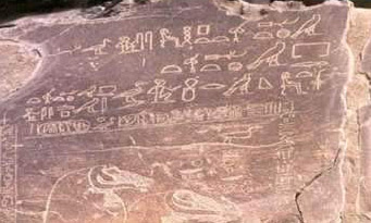 A pharaonic graffiti tablet in wadi Hammamat