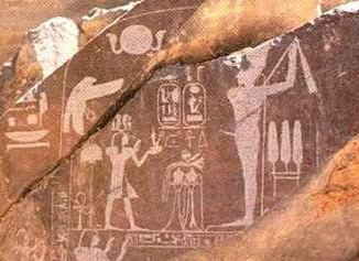 A pharaonic graffiti